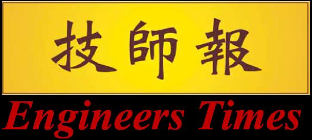 Banner Top 1-1